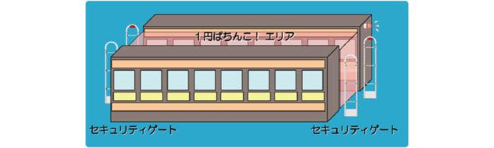 c6_p03.jpg
